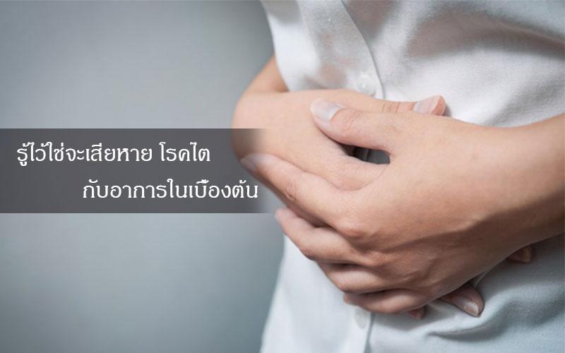 kidney-disease-